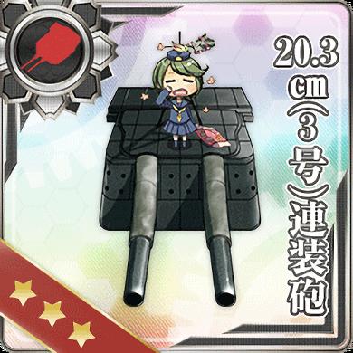 20.3cm (No.3) Twin Gun Mount 050 Card.png