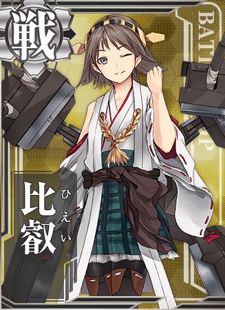 Hiei Card.png