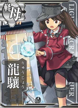 Ryuujou Card.png