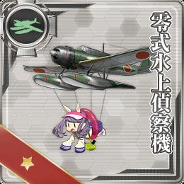 Type 0 Reconnaissance Seaplane 025 Card.png