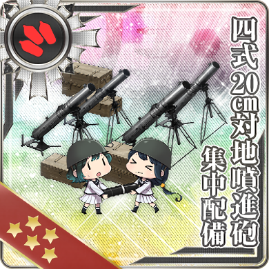 Type 4 20cm Anti-ground Rocket Launcher (Concentrated Deployment) 349 Card.png
