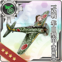 Type 1 Fighter Hayabusa Model III A (54th Squadron) 223 Card.png
