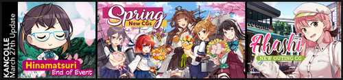 Wikia 2020 March 27th Banner.png