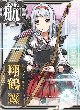 Shoukaku Kai
