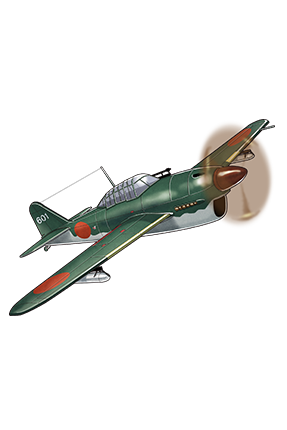 Suisei (601 Air Group) 111 Equipment.png