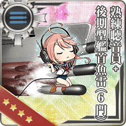Skilled Sonar Personnel + Late Model Bow Torpedo Mount (6 tubes) 214 Card.png