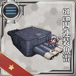 61cm Quadruple Torpedo Mount 014 Card.png