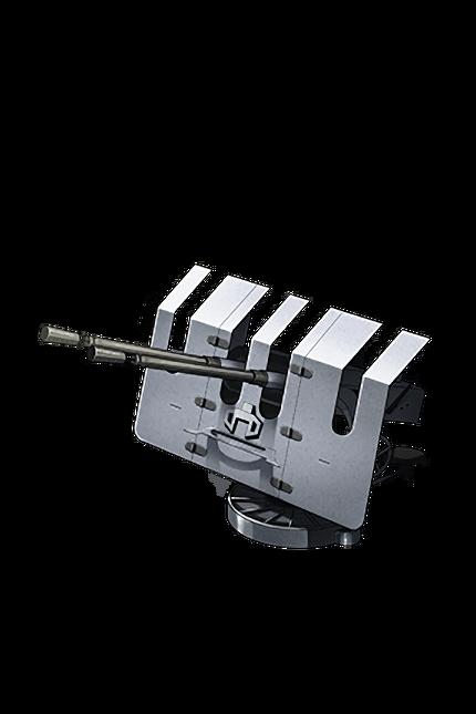 3.7cm FlaK M42 085 Equipment.png