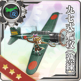 Type 97 Torpedo Bomber (Skilled) 098 Card.png