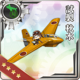 Prototype Shuusui 351 Card.png