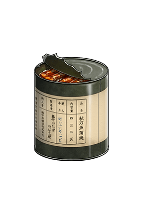 Canned Saury 150 Equipment.png