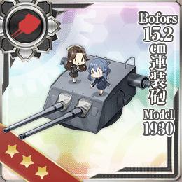 Bofors 15.2cm Twin Gun Mount Model 1930 303 Card.png