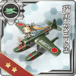Zuiun (634 Air Group) 079 Card.png