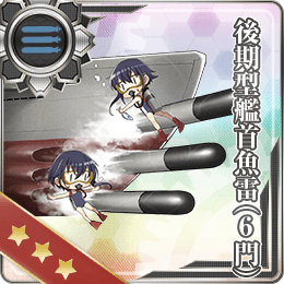 Late Model Bow Torpedo Mount (6 tubes) 213 Card.png