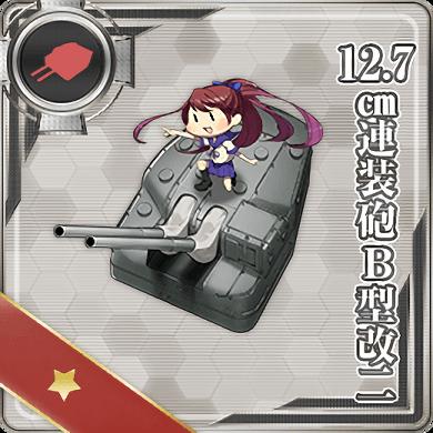 12.7cm Twin Gun Mount Model B Kai 2 063 Card.png
