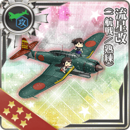 Ryuusei Kai (CarDiv 1 Skilled) 343 Card.png