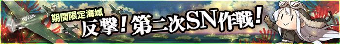 Summer 15 banner.png