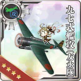 Type 97 Torpedo Bomber (Tomonaga Squadron) 093 Card.png