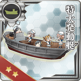 Toku Daihatsu Landing Craft 193 Card.png