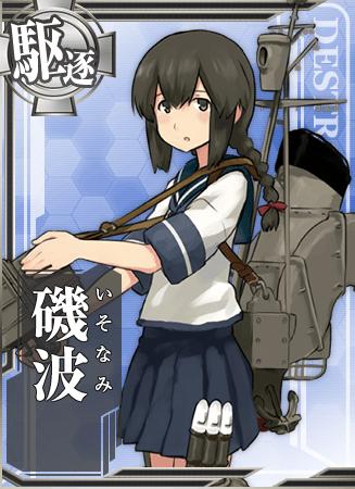 Isonami Card.png