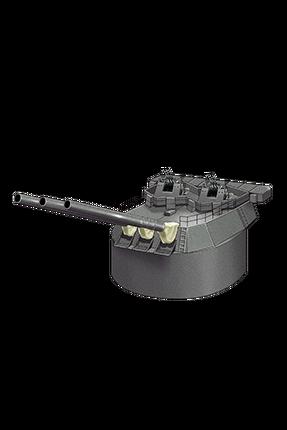 Prototype 35.6cm Triple Gun Mount 103 Equipment.png