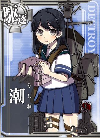 Ushio Card.png