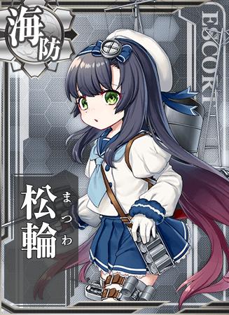 Matsuwa Card.png