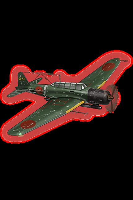 Prototype Type 97 Torpedo Bomber Kai (Skilled) No. 3 Model E (w Type 6 Airborne Radar Kai) 345 Equipment.png