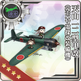 Tenzan Model 12A Kai (w Type 6 Airborne Radar Kai) 373 Card.png