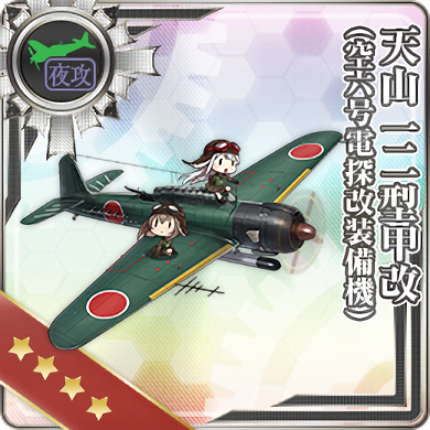 Tenzan Model 12A Kai (w Type 6 Airborne Radar Kai) 373 Card.png