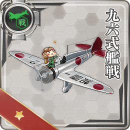 Type 96 Fighter 019 Card.png