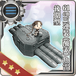 61cm Triple (Oxygen) Torpedo Mount Late Model 285 Card.png