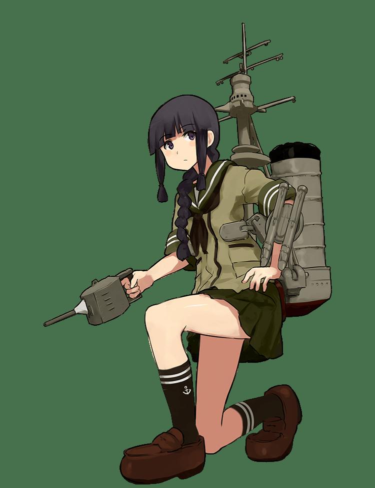 Kitakami