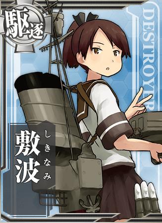 Shikinami Card.png