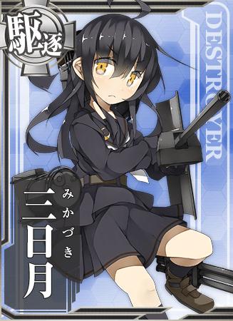 Mikazuki Card.png