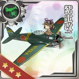 Shiden Kai 2 055 Card.png