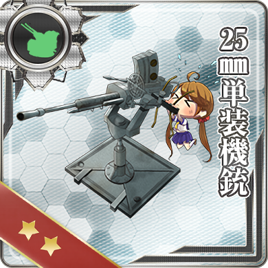 25mm Single Autocannon Mount 049 Card.png