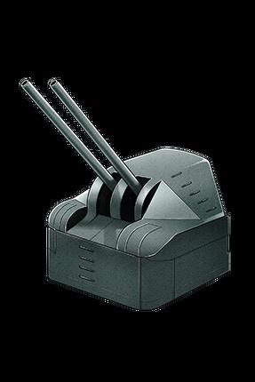 8cm High-angle Gun 066 Equipment.png