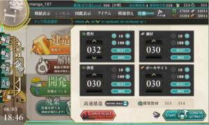 Kancolle Factory Tutoral 2a.png
