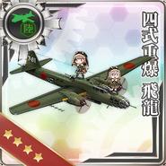 Type 4 Heavy Bomber Hiryuu 403 Card