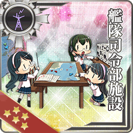 Fleet Command Facility 107 Card.png