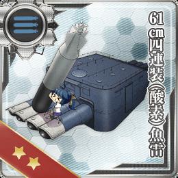 61cm Quadruple (Oxygen) Torpedo Mount 015 Card.png