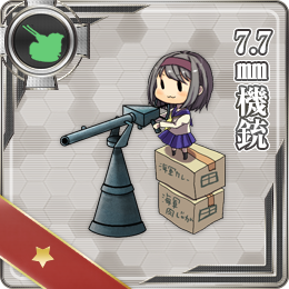 7.7mm Machine Gun 037 Card.png