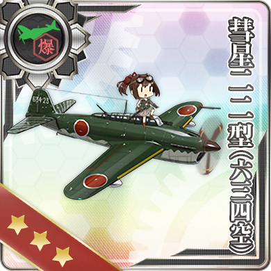 Suisei Model 22 (634 Air Group) 291 Card.png