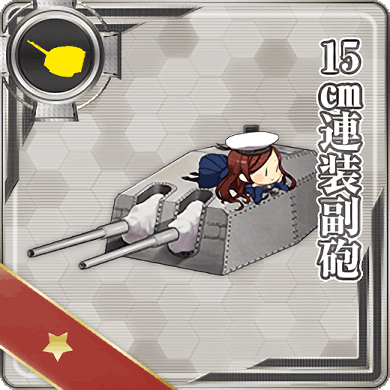 15cm Twin Secondary Gun Mount 077 Card.png