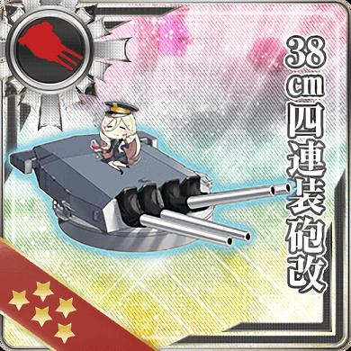 38cm Quadruple Gun Mount Kai 246 Card.png