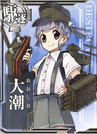 Ooshio Card.png