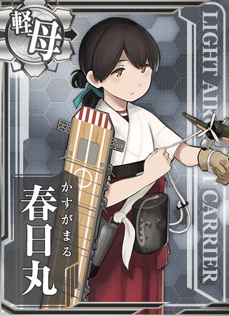 Kasuga Maru Card.png