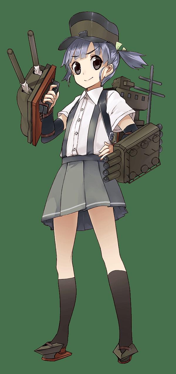 Ooshio