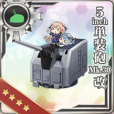 5inch Single Gun Mount Mk.30 Kai 313 Card.png